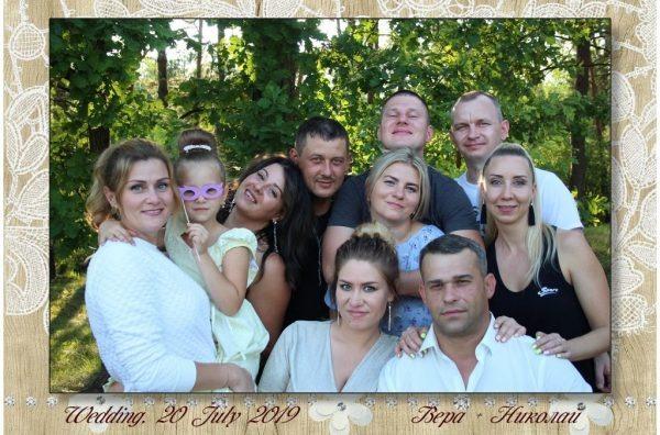 Свадьба Веры и Николая