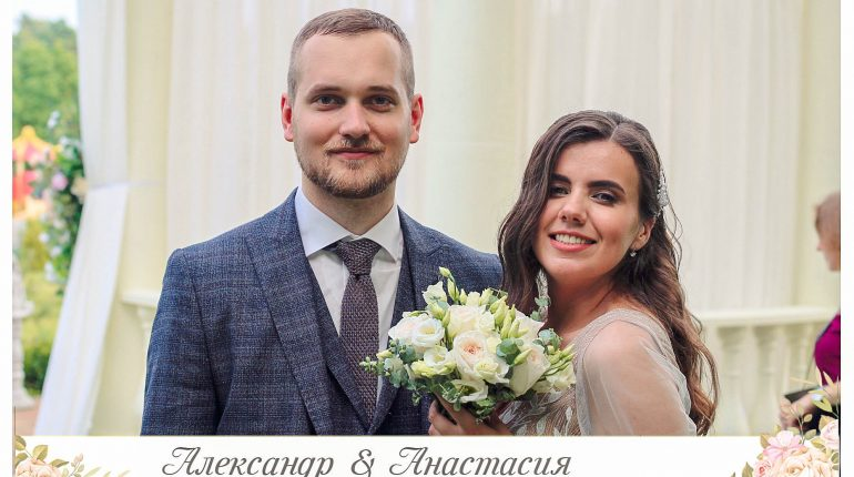 Фотобудка на свадьбе